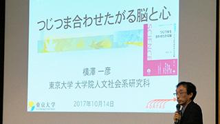 symposium2017写真3
