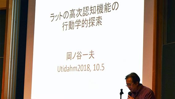 symposium2017写真1