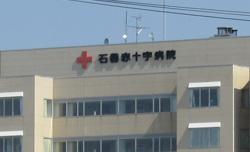 東日本大震災被災地における報告