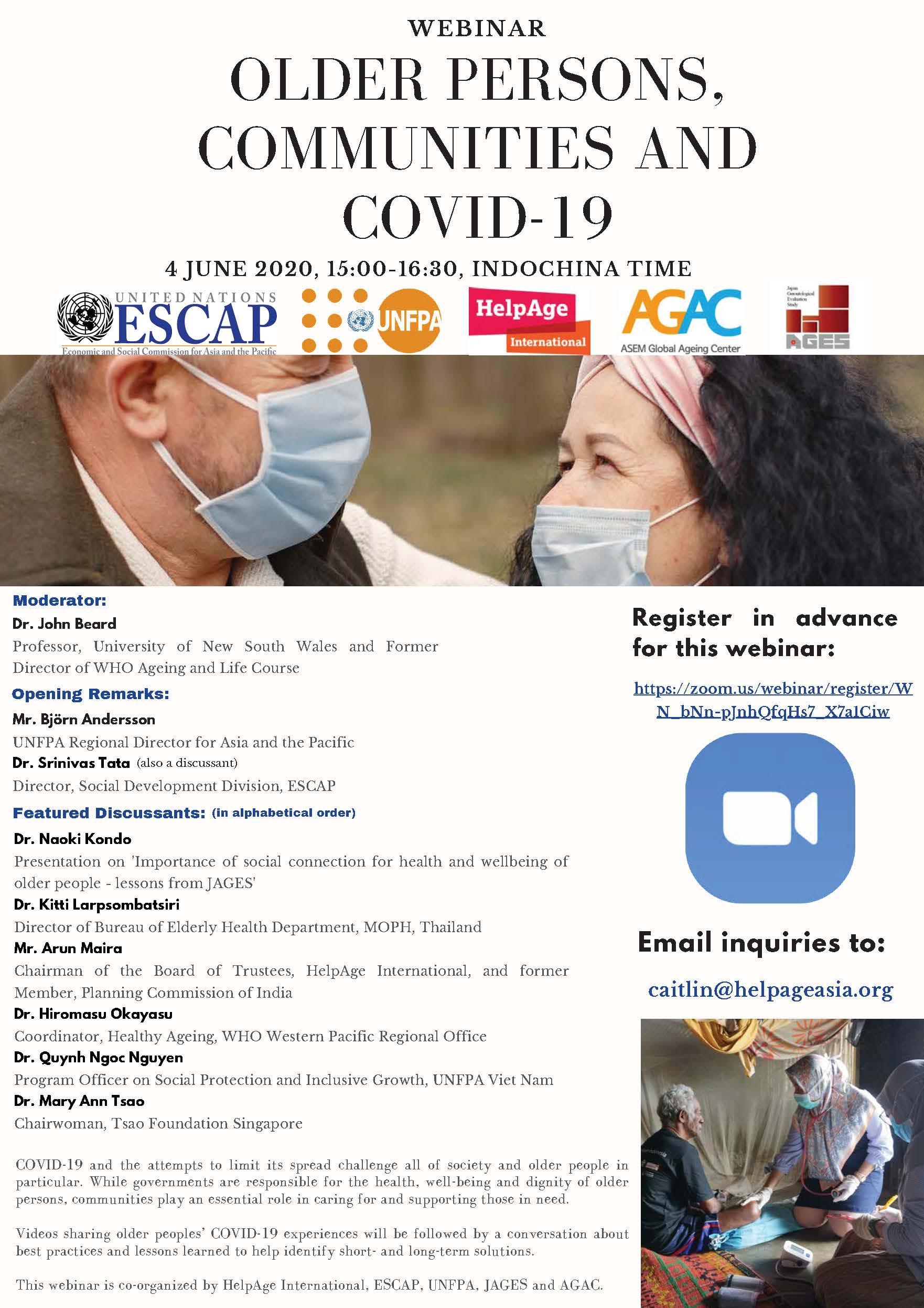 Webinarビデオ公開:新型コロナウイルス感染症の高齢者への影響について