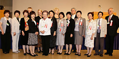 第1回世界看護科学学会 学術集会