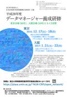 H28DM_poster
