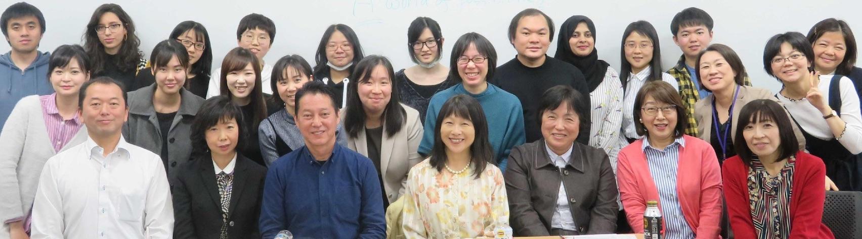 国際発達ケア:エンパワメント科学研究室
