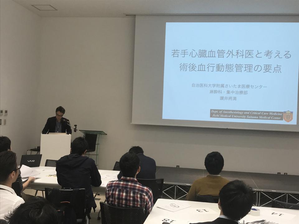 「座学セクション 讃井先生による講演」